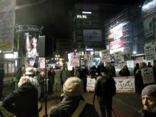 Stuttgart 21 Demo, Stadtmitte Stuttgart (9.12 2.013), Bild 2